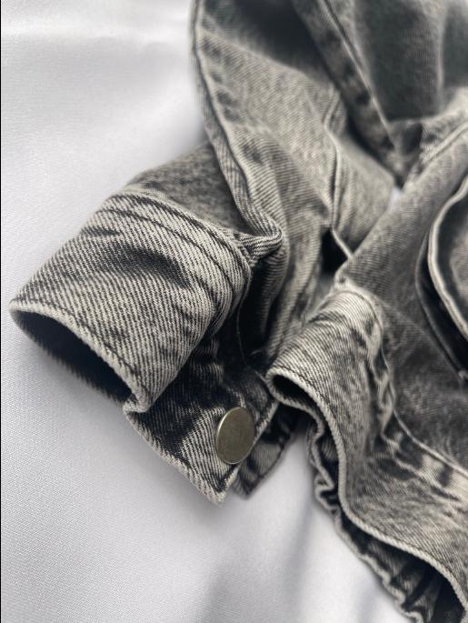 Bundy/kabáty